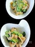 丁字麸と胡瓜の辛子酢味噌和え