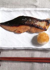 『鮭の幽庵焼き』