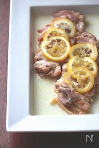 さっぱり。レモン蒸し鶏。