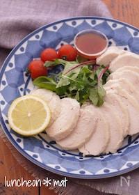 『『コールドスタート』サラダチキン*塩麹と蜂蜜で美味い』