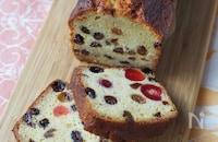 パウンドケーキのレシピ15選 | お家でも作れる絶品ケーキ!簡単なのに美味しい