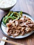 ゴーヤと豚の生姜焼き