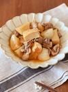 豚肉と厚揚げとかぶの生姜煮