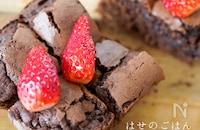 HMで簡単♡中までチョコの『幸せチョコパウンドケーキ♪』