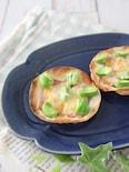 トースターで簡単!そら豆のパリパリ焼き