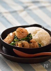 『【ラクうま】海老と青菜のタイ風炒め丼』