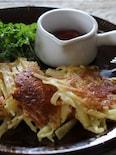 ジャガイモとベーコンのカリカリチーズ焼き
