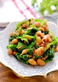 『簡単副菜♪手軽で美味しい『ほうれん草のおかか納豆和え』』