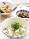 夏バテ予防にも!枝豆と梅干しのあっさり混ぜごはん