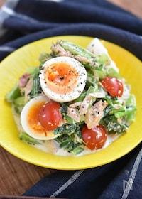 『小松菜と卵のデリ風サラダ』