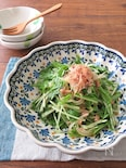 簡単☆さっぱり♪みずなとたまねぎの和風サラダ