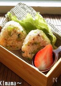 『小松菜と焼き鯖(作りおき)のおにぎり 』