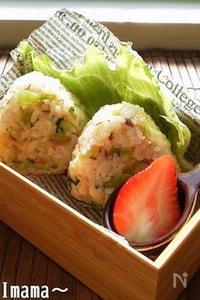 小松菜と焼き鯖(作りおき)のおにぎり
