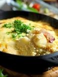 うどと里芋の豆腐グラタン