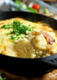 『うどと里芋の豆腐グラタン』