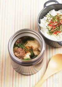 『くずし豆腐のとろみ牛丼』