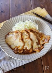 『チーズがとろ〜り 豚の甘辛焼き』