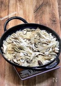 『ストウブ鍋(ウオック)で舞茸の炊き込みご飯』