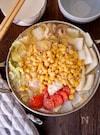 野菜たっぷり!カロリーオフのコクうま味噌コーン鍋