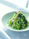 小松菜と切り干し大根とツナ炒め♡作り置き♡常備菜