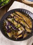 【冷やして旨い】ごま油香るとろとろ茄子の中華風焼き浸し