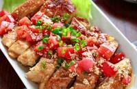 【生姜香るトマポン酢チキン】さっぱりジューシー♬︎