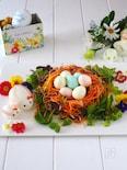 Easter 巣ごもりサラダ