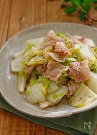 『*白菜と豚バラの旨塩にんにく炒め*』