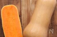 【濃厚・ねっとり!】かぼちゃより扱いやすい!新顔野菜・バターナッツかぼちゃ