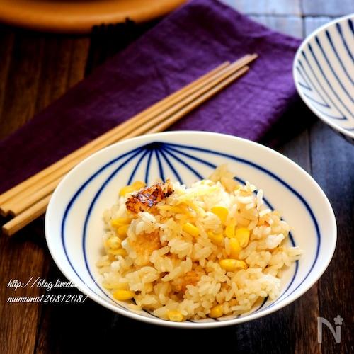 とうもろこしと生姜の炊き込みご飯。