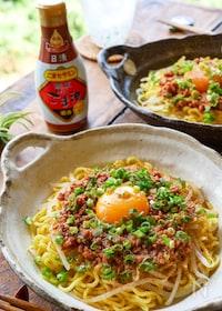 『食欲盛り上がり!【冷たい肉油麺!!】』