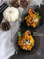 かぼちゃとブルーチーズのサラダ