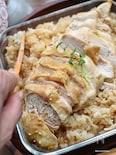 鶏胸肉丸ごと使用♡旨味たっぷり♡海南チキン風炊き込みご飯♡