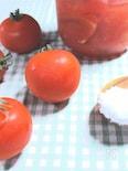 トマトの塩漬け調味料「そるとまと」