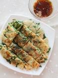 ニラたっぷり野菜チヂミ