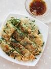 『ニラたっぷり!野菜チヂミ』#簡単#野菜たっぷり#子供も喜ぶ