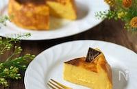 材料3つ混ぜるだけ! 鬼ラクなクリーミーかぼちゃチーズケーキ