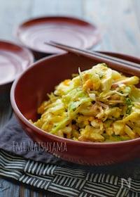 『*キャベツとゆで卵と香味野菜の和風ごまおかかマヨサラダ*』