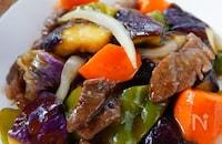 【夏野菜と牛肉の黒酢あん】さっぱり味でもご飯が進む😋