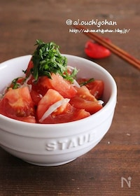 『無限に食べれる*トマトとしらすの塩わさびサラダ♡』
