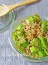 ご飯がすすむ。しし唐とジャコの常備菜(農家直伝レシピ)