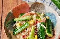 「止まらない!」きゅうりとかにかまの中華サラダ