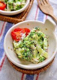 『『ブロッコリーのマスタードサラダ』』