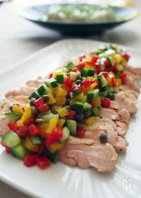 『ジューシー蒸し鶏のカラフルサルサ』