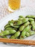 枝豆のガリバタしょうゆ炒め