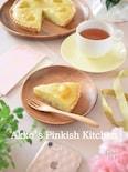 栗きんとんタルト おせちリメイクレシピ