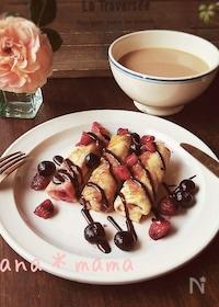 『休日の朝は優雅に♪フレンチトーストロール♪』