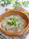 白菜とキノコの具だくさんスープ