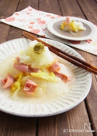 『白菜とベーコンの柚子こしょう蒸し』