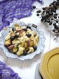 簡単パーティ料理【サツマイモとカリフラワーのおつまみサラダ】